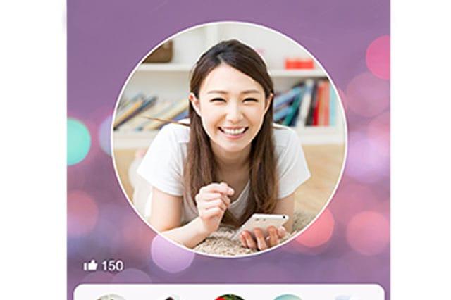 【女性編】真剣な男性から「いいね」がもらえるマッチングアプリのプロフィールマニュアル 5番目の画像