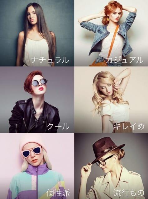 【ファッション診断】ファッションは心の鏡!好きな服装から性格と恋愛傾向を診断 1番目の画像