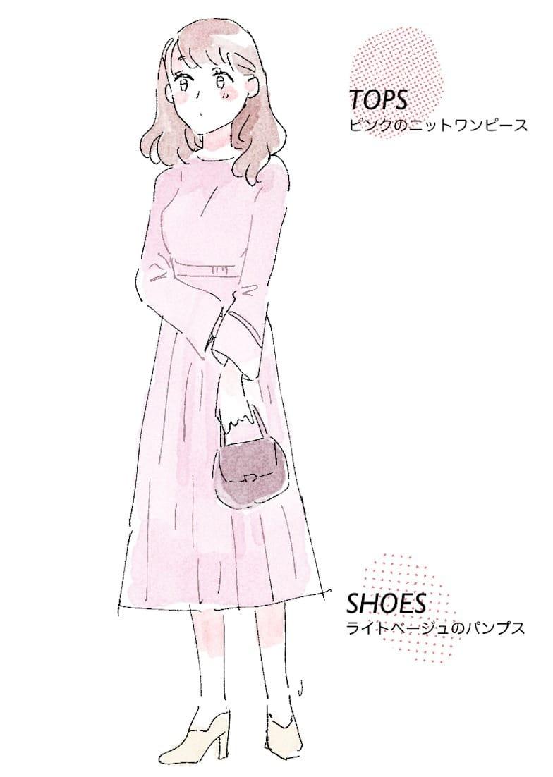 【春夏秋冬別】合コンの服装の正解はこれ!男性ウケ間違いなしの合コンコーデ 8番目の画像