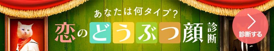 【春夏秋冬別】合コンの服装の正解はこれ!男性ウケ間違いなしの合コンコーデ 1番目の画像