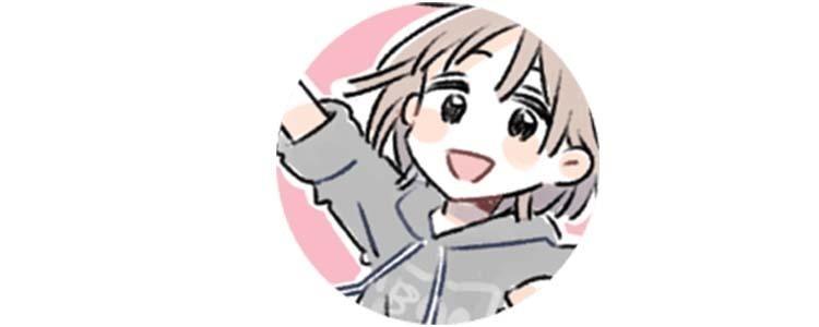 マッチングアプリの使い方がマンガでわかる!【第13話】読んでみよう!withレポート 1番目の画像
