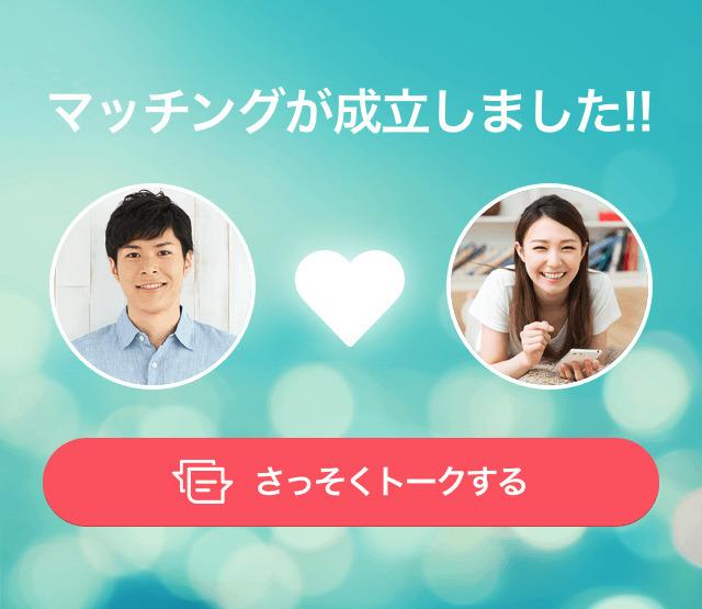 【with直伝!】マッチングアプリでモテる写真とナシ判定されてしまう写真を解説 2番目の画像